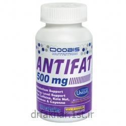 آنتی فت دوبیس Doobis Anti Fat