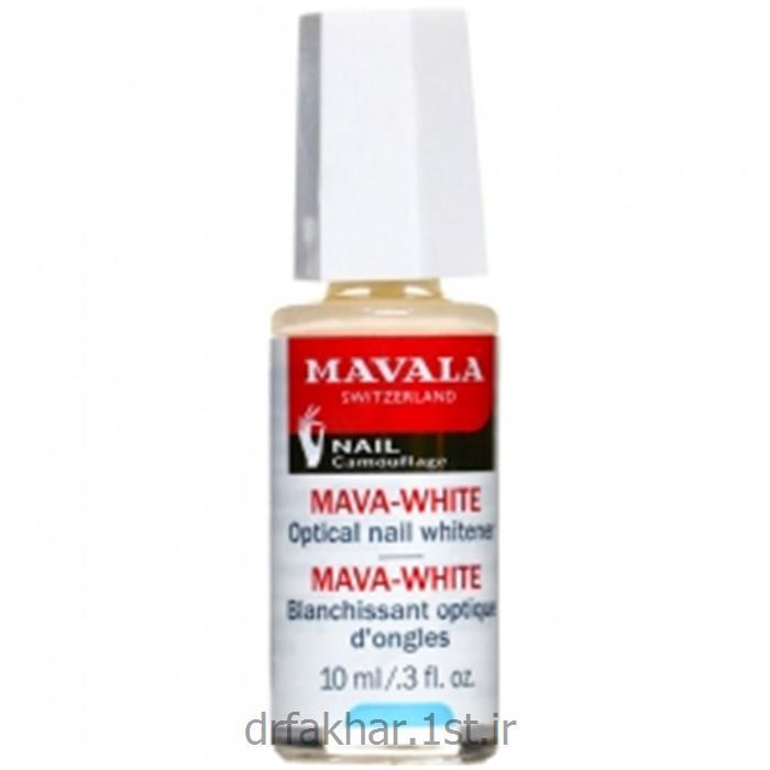 محلول بهبود دهنده رنگ ناخن (ماوا وایت) ماوالا 10 میل