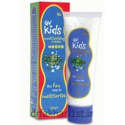 کرم مرطوب کننده کیووی کیدز (QV kids)