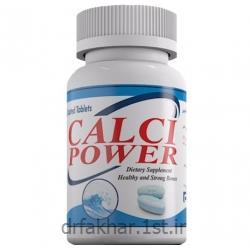 کلسی پاور آرین سلامت سینا Calci Power