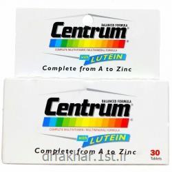 قرص سنتروم ساده با لوتئین فایزر (30 عددی)