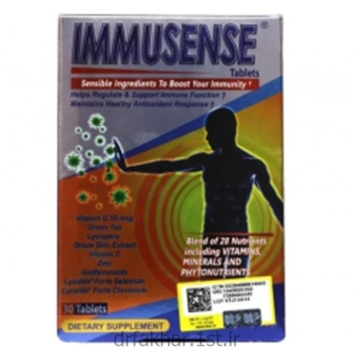 عکس مکمل های مراقبت از سلامتیایمیوسنس ویتان Vitane Immusense