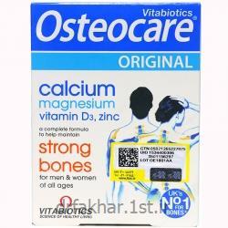 استئوکر ویتابیوتیکس Vitabiotics Osteocare