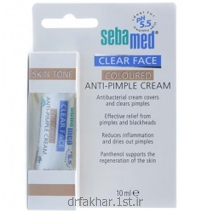 عکس سایر محصولات زیبایی و مراقبت های شخصیکرم رنگی ضد جوش صورت سبامد