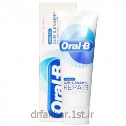 عکس خمیردندانخمیر دندان ترمیم کننده لثه و مینا Original اورال بی