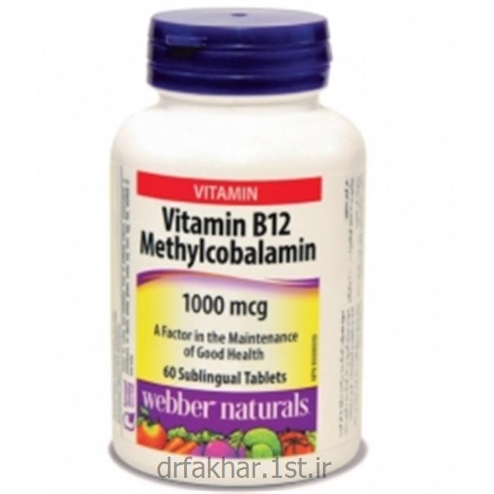 ویتامین ب 12 وبر نچرالز