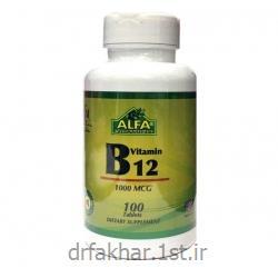 ویتامین B12 آلفا ویتامین