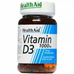 ویتامین D3 هلث اید 30 عددی