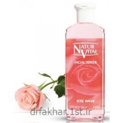 عکس سایر محصولات زیبایی و مراقبت های شخصیتونیک صورت نچرال ویتال
