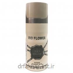 اسپری RIO FLOWER زنانه ریو کالکشن 150 میل