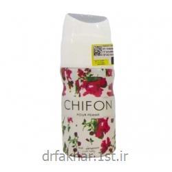 مام زنانه Chifon امپر