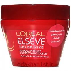 عکس سایر محصولات زیبایی و مراقبت های شخصیماسک مو تقویت کننده و محافظ موی رنگ شده السیو لورآل
