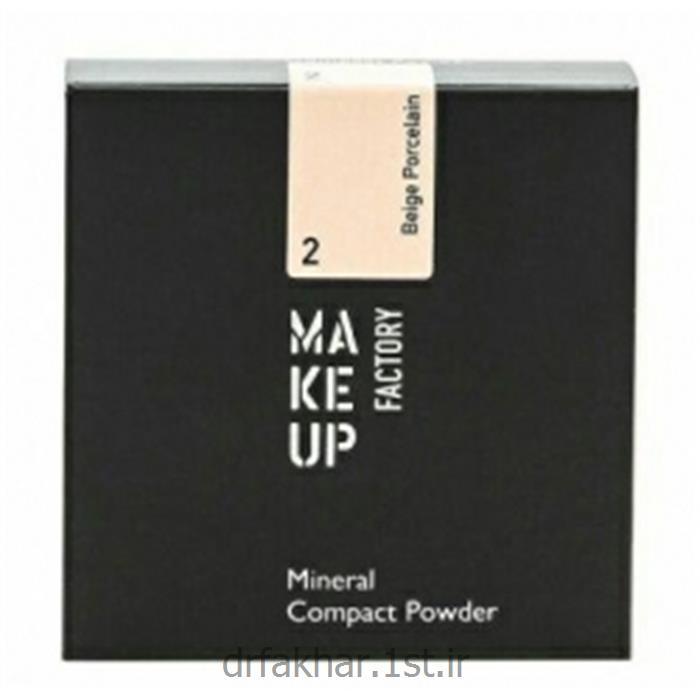 عکس سایر محصولات آرایشیپنکک مینرال میکاپ فکتوری شماره 2