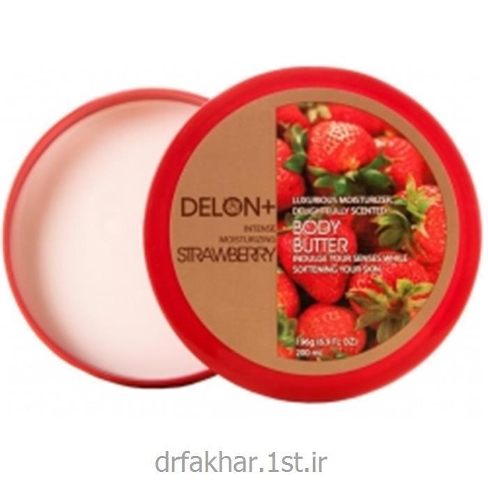 عکس سایر محصولات مراقبت از پوستبادی باتر استرابری دلون