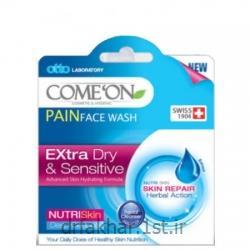 عکس سایر محصولات مراقبت از پوستپن پوست خشک و حساس کامان