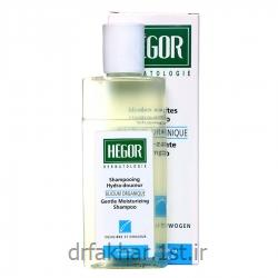 شامپو مرطوب کننده ارگانیک سیلیسیوم هگور 150میل