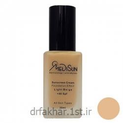 عکس کرم ضد آفتابضد آفتاب با پوشش کرم پودر مدیسان برای انواع پوست (بژ روشن)