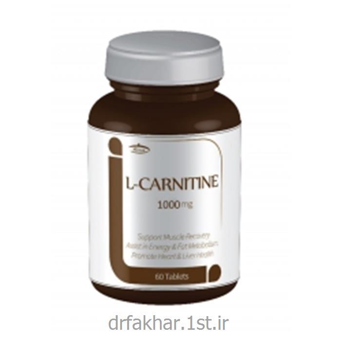 ال کارنیتین 1000 کارن