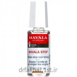 محلول ترک عادت جویدن ناخن ماوالا استاپ