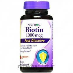 عکس مکمل های مراقبت از سلامتیبیوتین 1000 میکروگرمی ناترول