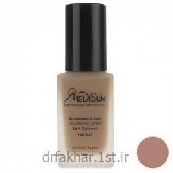 ضد آفتاب با پوشش کرم پودر مدیسان برای انواع پوست (کاراملی پمپی)30 گرم