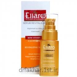 عکس سایر محصولات مراقبت از پوستسرم شاداب کننده ویتامین C الارو