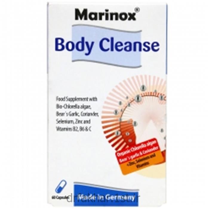 عکس مکمل های مراقبت از سلامتیبادی کلینز مارینوکس Marinox Body Cleanse