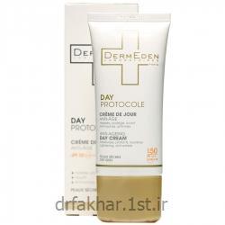 کرم روز پوست خشک SPF50 (دی پروتوکل) درمدن 50 میل