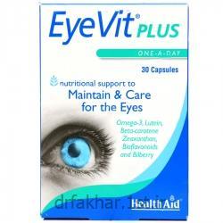 عکس مکمل های مراقبت از سلامتیآی ویت پلاس هلث اید Health Aid Eye Vit Plus