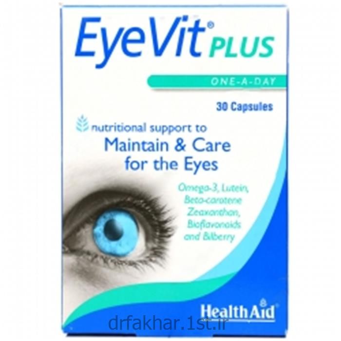 آی ویت پلاس هلث اید Health Aid Eye Vit Plus