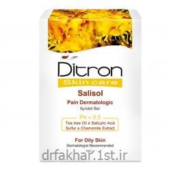 عکس صابونپن پوست چرب Salisol دیترون