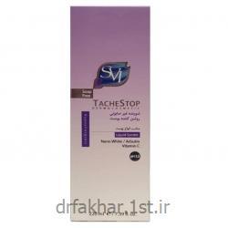 پن مایع روشن کننده و برطرف کننده لک پوست SVI