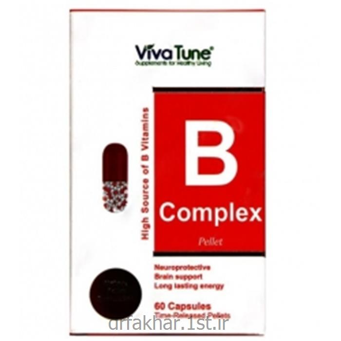 عکس مکمل های مراقبت از سلامتیب کمپلکس ویوا تیون Viva Tune B complex