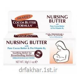 عکس سایر محصولات مراقبت از پوستکرم کره کاکائو رفع شقاق سینه پالمرز 30 گرم
