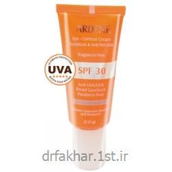 عکس کرم ضد آفتابکرم ضد آفتاب دور چشم SPF30 آردن
