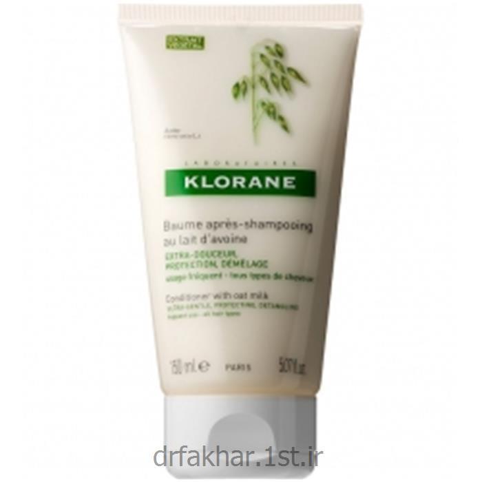 نرم کننده شیر جو دو سر کلوران Klorane