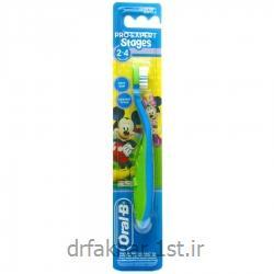 مسواک اورال بی STAGE 2 مناسب برای کودکان 2 تا 4 سال