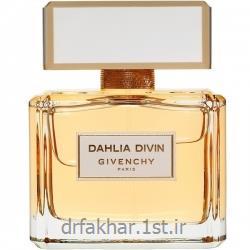 ادو پرفیوم زنانه ژیوانشی DAHILA DIVIN 75ml