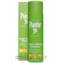 شامپو کافئینه پلانتور 39 مخصوص موهای رنگ شده 250 ldg