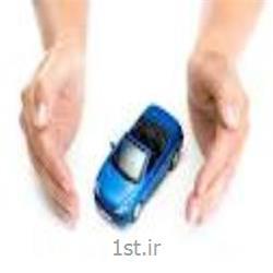 بیمه بدنه اتومبیل آسیا
