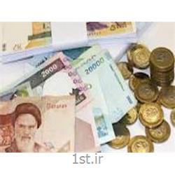 بیمه پول در گردش آسیا