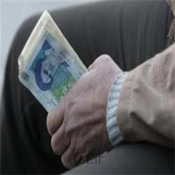 بیمه عمر مانده بدهکار آسیا