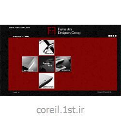 عکس اجرای برنامه های تبلیغاتی دیجیتالطراحی سی دی مالتی مدیا شرکت فرور آرا