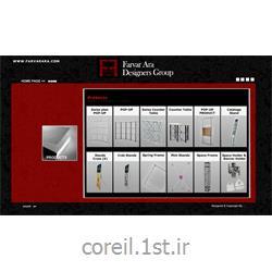 طراحی سی دی مالتی مدیا شرکت فرور آرا