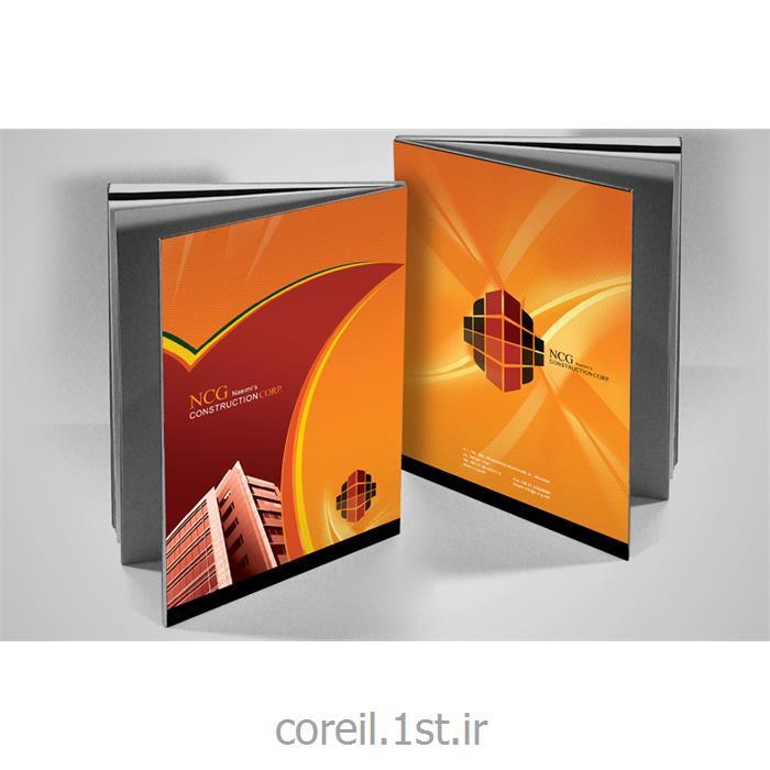 طراحی و چاپ کاتالوگ شرکت NCG