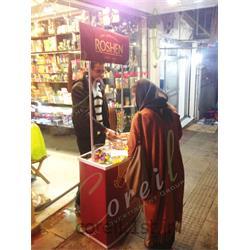 سمپلینگ و پروموشن محصولات روشن اکراین در ایران