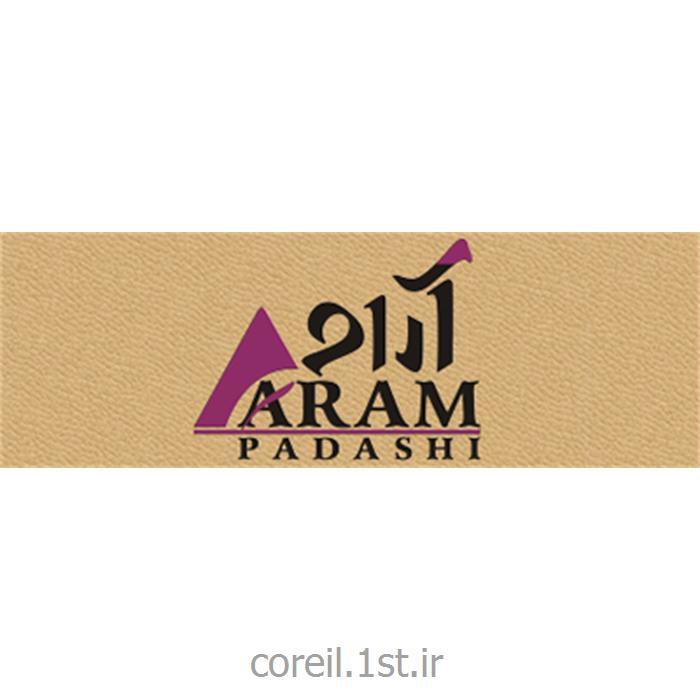 عکس طراحی سایتطراحی وبسایت گروه تولیدی آرام