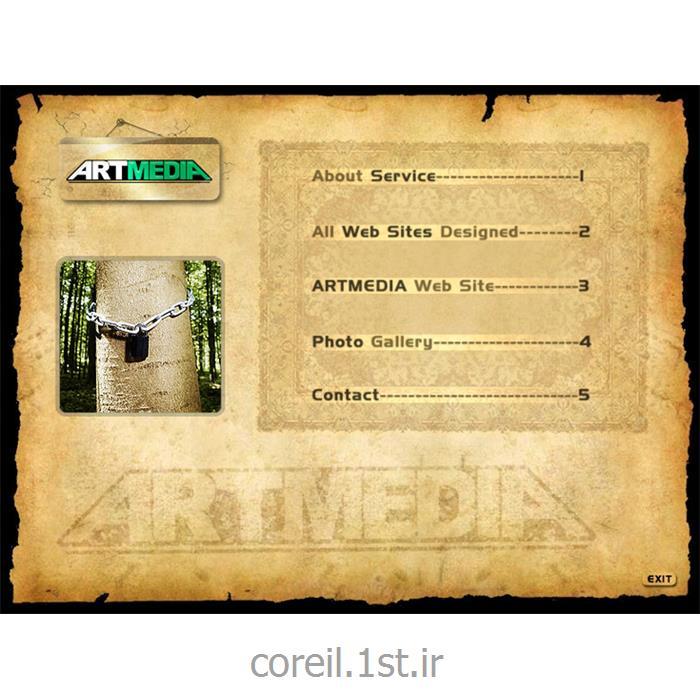طراحی سی دی مالتی مدیا شرکت آرت مدیا