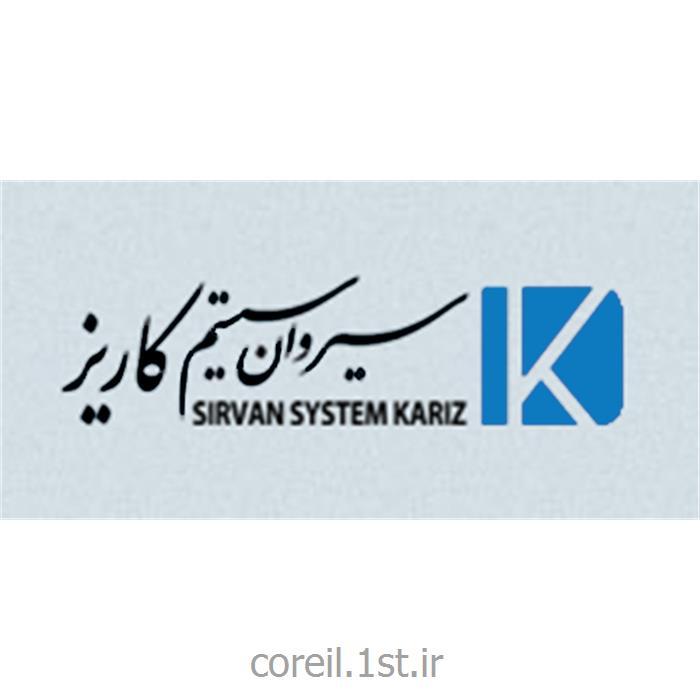 طراحی وبسایت شرکت سیروان سیستم