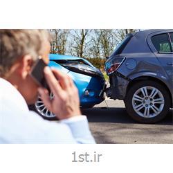 بیمه بدنه اتومبیل بیمه آسیا
